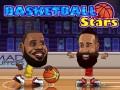 游戏 Basketball Stars