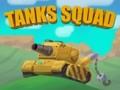 游戏 Tanks Squad